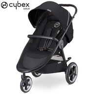 Eternis M3 Moon Dust de Cybex